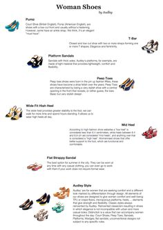 Audley shoes vocabulary