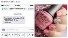 Blogger @pink