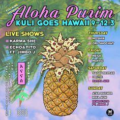 purim poster by - pupik  vaporwave hawaii