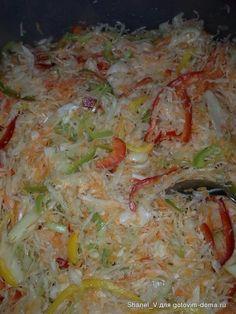 Ukrainian Recipes, Russian Recipes, Vegan Foods, Vegan Recipes, Cooking Recipes, Cold Vegetable Salads, A Food, Food And Drink, Vegan Cafe
