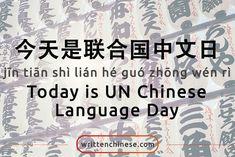 20th April: UN Chinese Language Day. Get a free lesson on Shanghai based italki -> italki.com/i/FfHCf