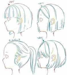 haar zeichnen art_reference_tips Insta - haar Drawing Reference Poses, Hair Reference, Drawing Skills, Drawing Techniques, Anime Drawings Sketches, Manga Drawing, Manga Art, Art Drawings, Manga Anime