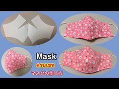 Sewing Machine Projects, Sewing Projects For Beginners, Easy Face Masks, Diy Face Mask, Sewing To Sell, Sewing For Kids, Diy Mask, Pattern Drafting, Mask Design