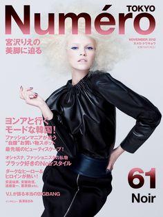 Ginta Lapina by Nino Muñoz for Numéro Tokyo November 2012!
