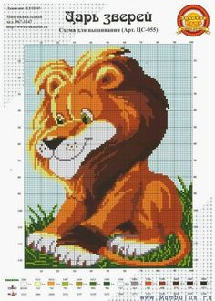 Embroidery - Page 8 Cross Stitch For Kids, Cross Stitch Rose, Beaded Cross Stitch, Cross Stitch Animals, Cross Stitch Embroidery, Modern Cross Stitch Patterns, Counted Cross Stitch Patterns, Cross Stitch Charts, Cross Stitch Designs