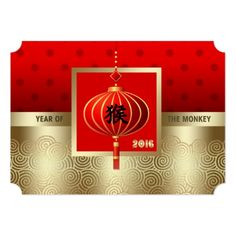chinese new years party invitations chinese year of the monkey customizable flat cards 2017 chinese year