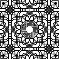 Kufi: Asmaul Husna black and white by Lutfi Johari, via Flickr