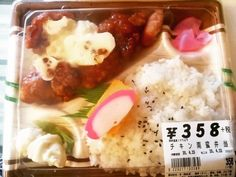 #Bento box of the day for #lunch was orange #chicken. $3.50 at... bento lunch chicken japan orangechicken bentobox rice