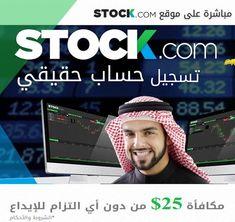 Option trading training uk daily mail