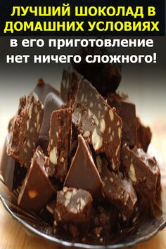 Homemade Chocolate, Chocolate Recipes, Chocolate Chocolate, Sweet Life, Biscuits, Deserts, Low Carb, Cookies, Breakfast