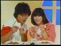 バーモントカレーCM1982年 秀樹&奈保子