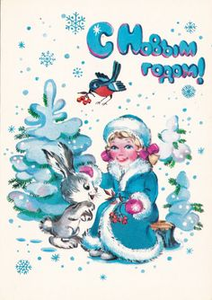 Vintage Happy New Year Postcard  1980s by RussianSoulVintage
