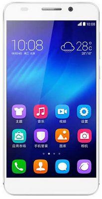 UNIVERSO NOKIA: Huawei Honor 6 uno smartphone dal display 5 pollic...