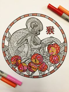 Zodiac Monkey  PDF Zentangle Coloring Page by DJPenscript on Etsy