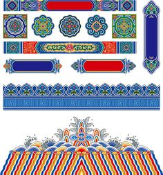Chinese Style Vintage Decorative Border Design AI Vector Chinese Design, Chinese Style, Chinese Art, Tibetan Symbols, Tibetan Art, Boarder Designs, China Architecture, Chinese Element, Paint Vector