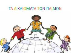 be a major part of charity United Nations General Assembly, Alice In Chains, We Are The World, All Kids, Film Music Books, Little People, World War Ii, Graphic Illustration, Illustrations