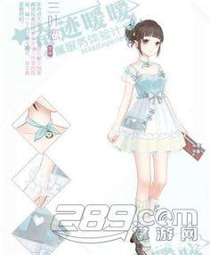 Miracle Nikki Anime Chibi, Kawaii Anime, Manga Anime, Beautiful Anime Girl, I Love Anime, Kleidung Design, Nikki Love, Anime Dress, Estilo Anime