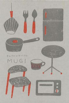 illustration, design, composition, kitchen, two colour, screen print, texture, mark making, grey and red, drawing シルクスリーン 表紙 グラフィカル