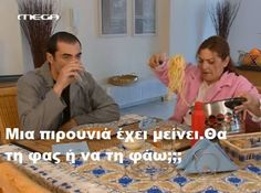 Tv Quotes, Motivational Quotes, Life Quotes, Funny Greek, Quote Posters, Just For Fun, Image Sharing, Awkward, Find Image