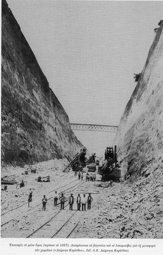 Corinth Canal, Yesterday And Today, Greeks, Old Photos, Past, Louvre, Travel, Crete, Pictures