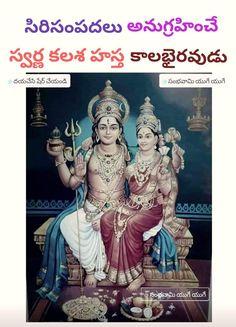 Photos Of Lord Shiva, Lord Shiva Hd Images, Shri Ganesh, Krishna, Lakshmi Photos, Hindu Vedas, Bhakti Song, Shiva Statue, Hindu Dharma