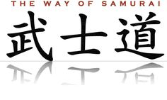 The calligraphy reflected on the water. T-shirt.  http://www.cafepress.com/samuraitshirtslabo/11686871