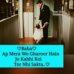 My baba is my everything luv u baba.....Love So Much Papa..