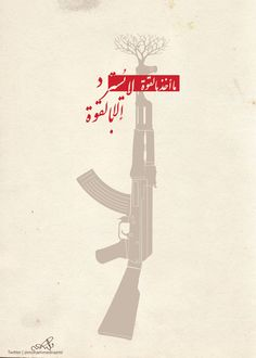 #Palestine #poster