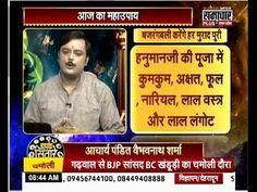 Krasamatic Sindur, Tail Pooja, Chola Remedy To Please Lord Hanuman For S...