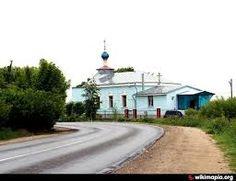 Введенский храм с. Чанки Коломенского района. Настоятель храма — протоиерей Виктор Ерохин.