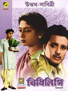 Bidhilipi Bengali Movie Online - Uttam Kumar, Sabitri Chatterjee, Sandhya Rani, Bikash Roy, Anup Kumar, Kamal Mitra and Chhabi Biswas. Directed by Manu Sen. Music by Kalipada Sen. 1955 [U] ENGLISH SUBTITLE