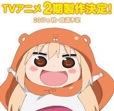 『干物妹!うまるちゃん』アニメ公式サイト