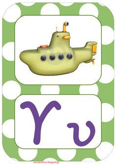 """""""Ταξίδι στη Χώρα...των Παιδιών!"""": """"Αέρας ανανέωσης"""" στην τάξη, με νέες καρτέλες αλφάβητου! Alphabet Letter Crafts, School Lessons, Learn To Read, Letters, Learning, Blog, Fictional Characters, Studying, Letter"""