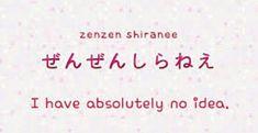 Basic Japanese Words, Japanese Phrases, Study Japanese, Japanese Culture, Learning Japanese, Japanese Language Lessons, Korean Language, Japanese Sentences, Learning Languages Tips