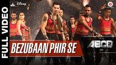 Bezubaan Phir Se Full Video | Disney's ABCD 2 | Varun Dhawan & Shraddha ...