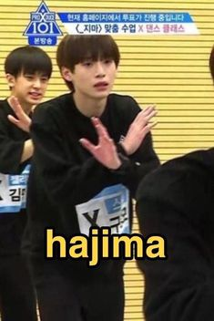 Just memes from my camera roll . All credit to the rightful… Fanfiction Memes Funny Faces, Funny Kpop Memes, K Meme, Twitter Video, Drama Memes, Funny Boy, Meme Template, Produce 101, Reaction Pictures