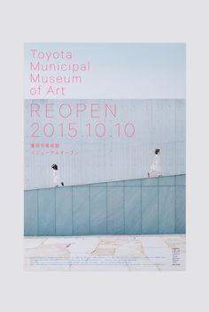 Toyota Municipal Museum of Art REOPEN