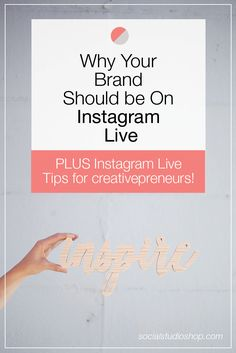 Instagram Live is a new + super exciting feature for an already engaging social media platform. If you're wondering if Instagram Live is right for your brand, click through to read how you can utilize this new tool + engage with your audience!