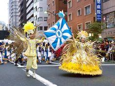 36th Asakusa Samba Carnival Parade and Contest / Official Tokyo Travel Guide GO TOKYO