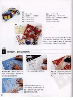 giftjap.info - Интернет-магазин | Japanese book and magazine handicrafts - Nakajima Kathy home Patchwork paragraph 88