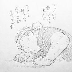 いいね!631件、コメント2件 ― 窪之内英策 EISAKU KUBONOUCHIさん(@eisakusaku)のInstagramアカウント