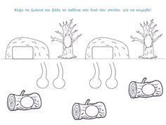 sofiaadamoubooks: Ζώα σε χειμερία νάρκη Winter Activities, Paper, Winter Craft, Blog, Crafts, School, Manualidades, Blogging, Handmade Crafts