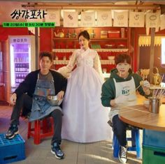 Mystic Pop Up Bar Yook Sungjae, Btob, Kyung Park, Han Kang, Hwang Jung Eum, Yongin, Pop Up Bar, Movie Couples, Korean Wave