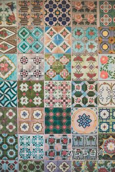 Taiwan Travel, Graphic Patterns, Textures Patterns, Interior And Exterior, Travel Inspiration, Pattern Design, Tiles, Mosaic, Miniatures