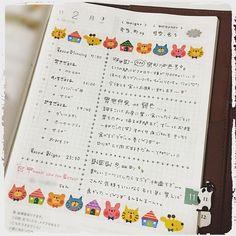 【2015-12-03】 . フォローありがたやー(*´ω`*) が、しかし胃もたれやばす! でも、シーツ気持ちいいにゃり(っ´ω`c)♡ な、ほぼ日。笑 . このレイアウトが今のところしっくりかな。 体重のところは改善の余地ありだな。 . . . #マステ断食 #hobonichi#hobonichitecho#カズン #ほぼ日#ほぼ日手帳#ほぼ日2年生#手帳 #マステ#マスキングテープ#シール #ダイエット#公開ダイエット#痩せたい #文通#お手紙#penpal