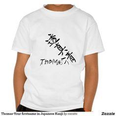 Thomas-Your firstname in Japanese Kanji シャツ