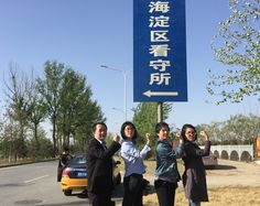 #Asia_Pacific Asia Pacific News Sinosphere: Police Remove Bail Conditions on 5 Chinese Feminists Detained Last Year: DetikZone.ORG – News…