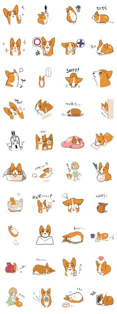 It is a Sticker of Corgi. [Sticker of Corgi 2 ] [PURI PURI Corgi ].... on sale !! new [Sticker of Corgi 3].... on sale !!(2016.6)
