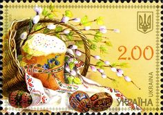 Stamps of Ukraine, 2013, Easter