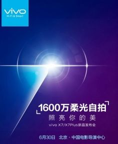 vivo X7 set to be unveiled on June 30; X7 Plus also coming
